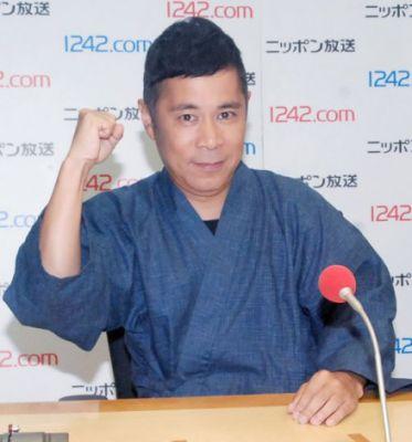 の ニッポン オールナイト 隆史 2020 岡村