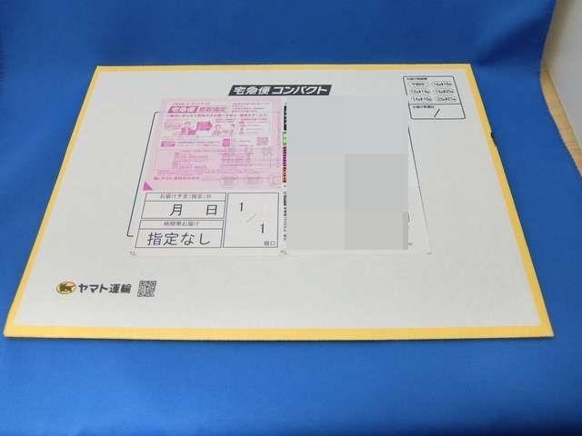 E65002F1