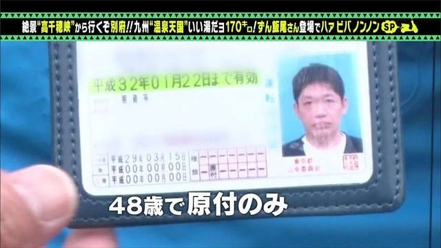 49ECB27F