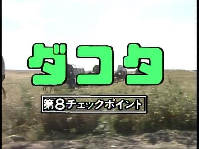 6E94885D