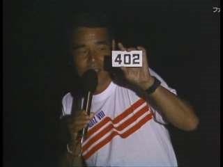B18B3691