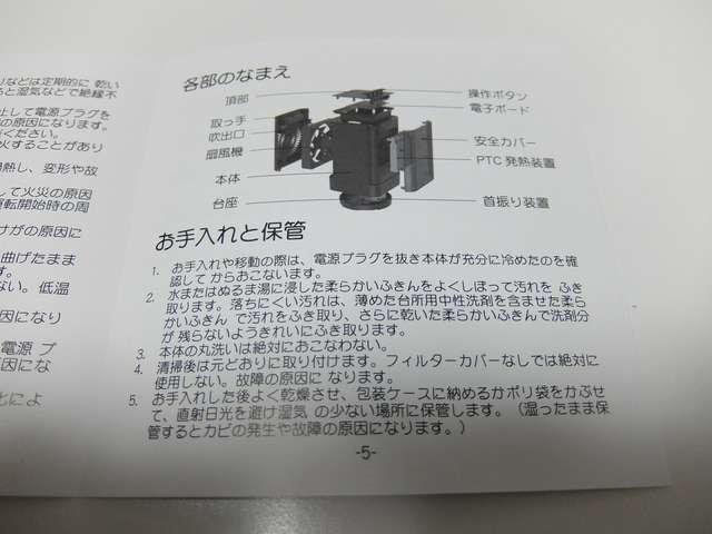 C943DD3B