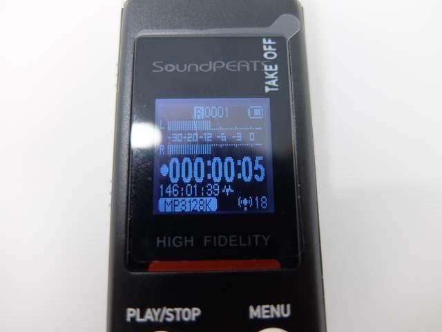 2308087A