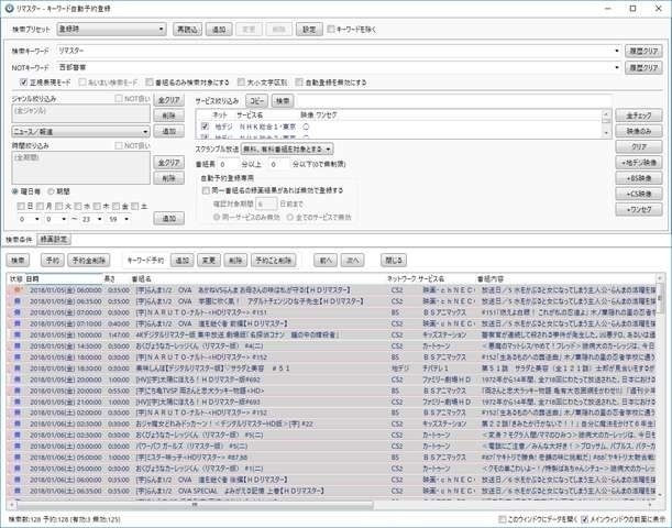 CD66E4A8