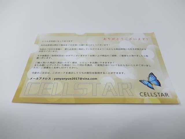 DSCF3270_result