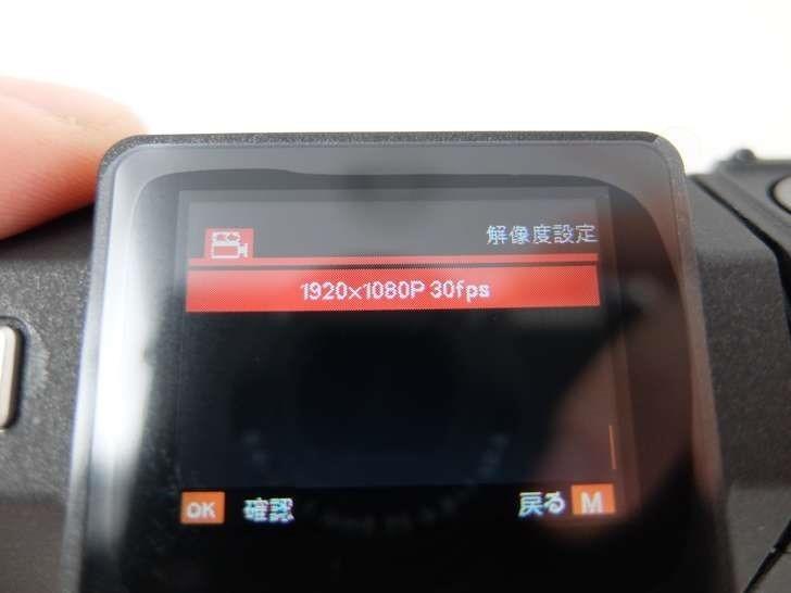 9006FB87