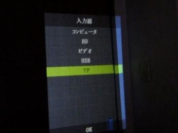 B767C796