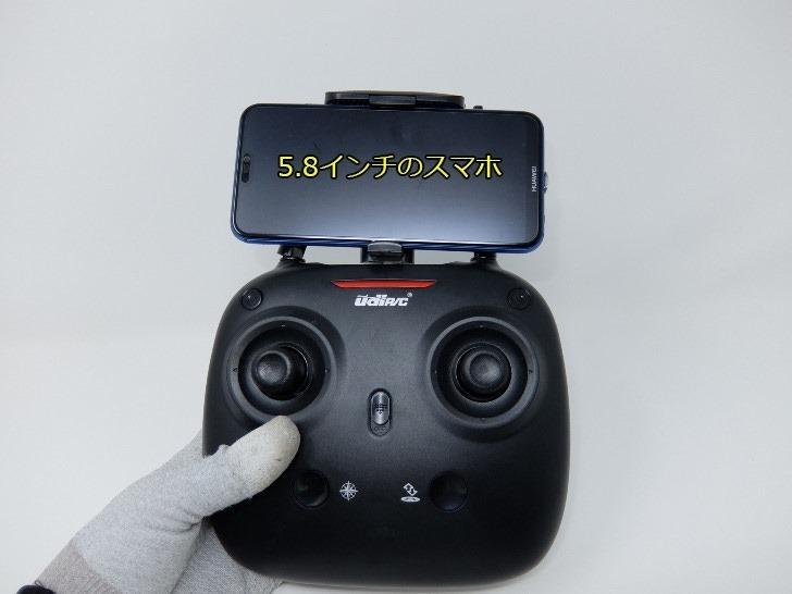 E06D8312