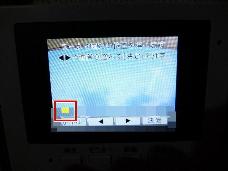 D3D5DCD6