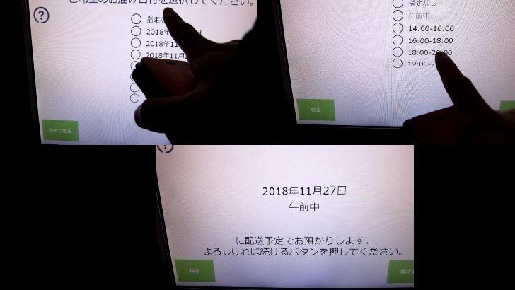 6CD63820