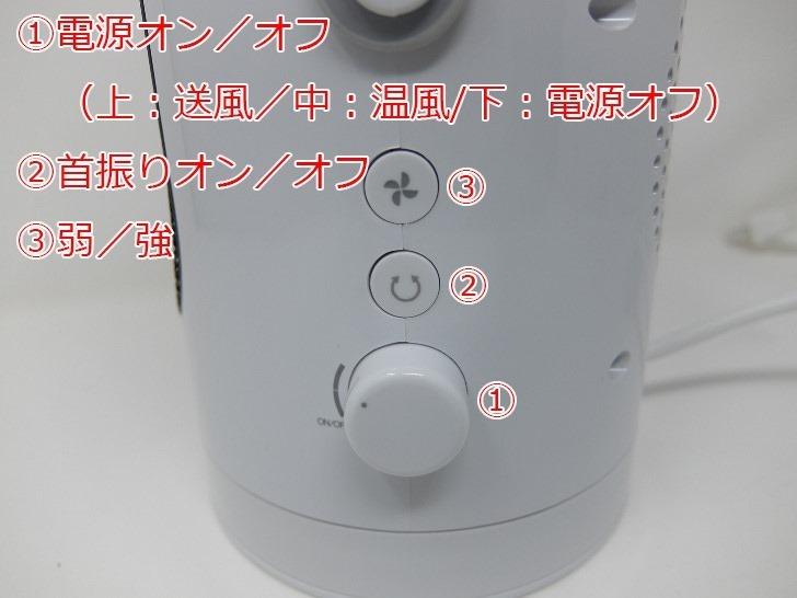 DBB4300F