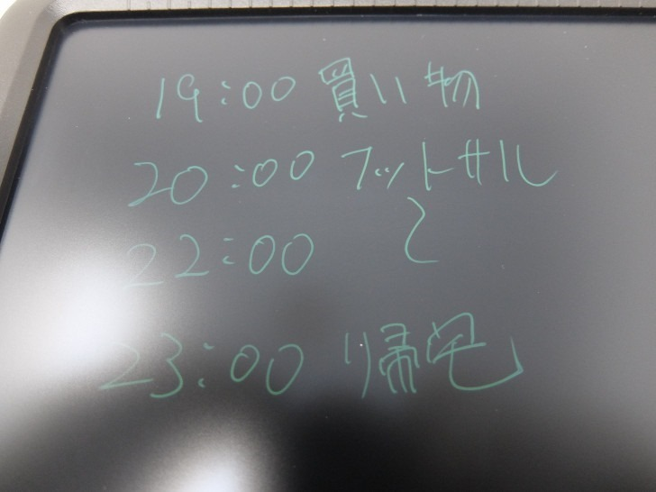 E5078C81