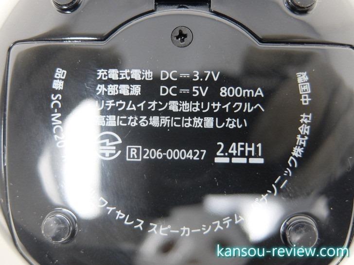 A5432F6D