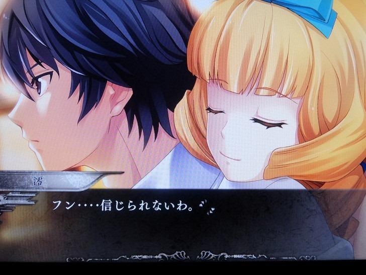 「この世の果てで恋を唄う少女YU-NO/MAGES.」プレイ日記 第6日目 ~澪ルートはたっぷりある~