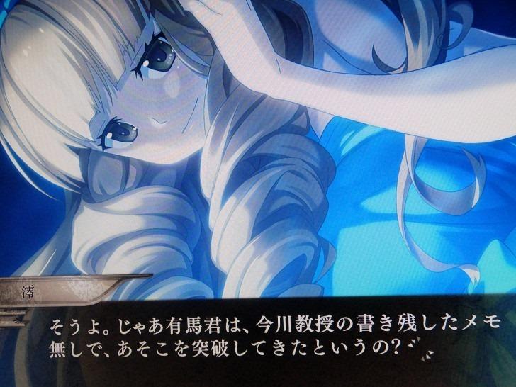 「この世の果てで恋を唄う少女YU-NO/MAGES.」プレイ日記 第7日目 ~澪ルートの話は面白い~