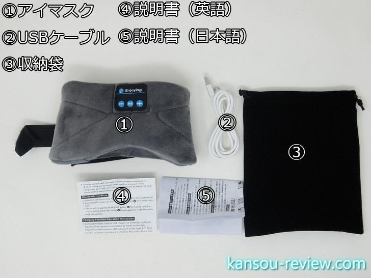 E5293F01
