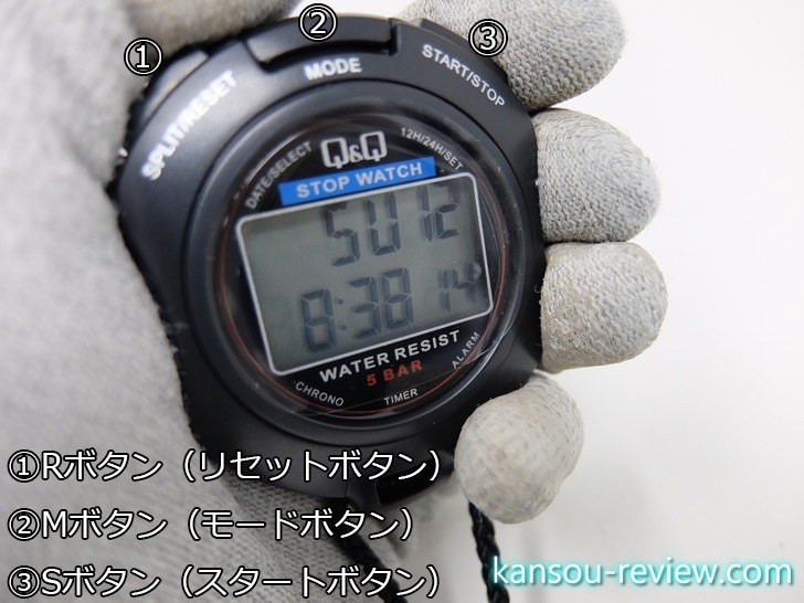 「ストップウォッチ HS47-001/シチズン」レビュー ~24時間計測出来るストップウォッチ~
