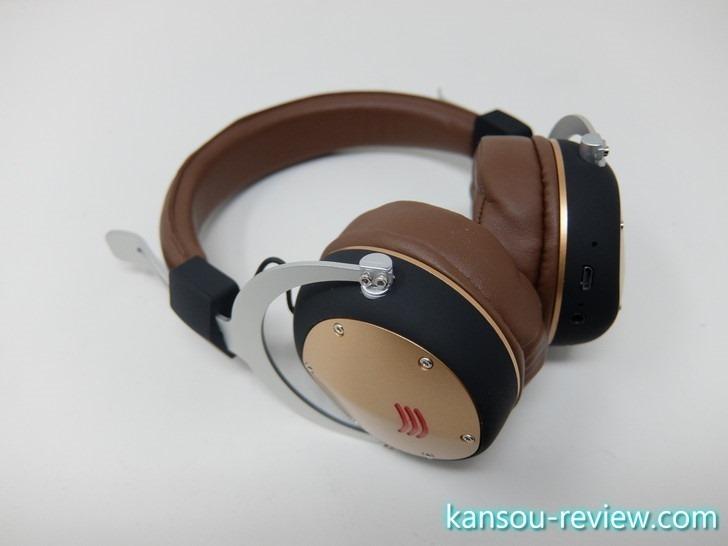 「Bluetoothヘッドホン ELE-MH6/ELEVENSES」レビュー ~高級感のあるヘッドホン~