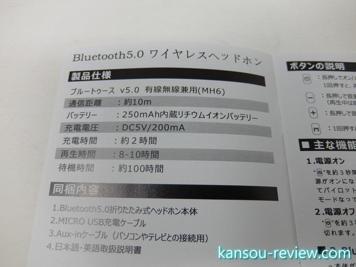 B2B0DCF4