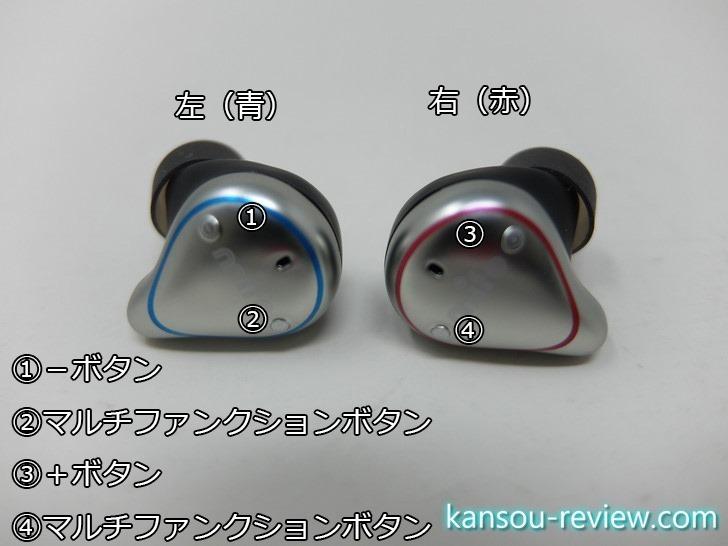 「Bluetoothヘッドセット O5/Mifo」レビュー ~音ズレがなく受信感度が最強~