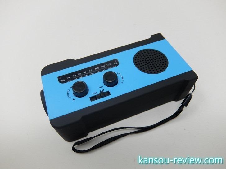 「防災ラジオ D3/CrazyFire」レビュー ~コンパクトな防災ラジオ~