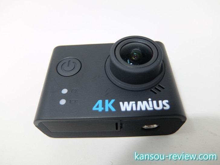「アクションカメラ H1/WiMiUS」レビュー ~癖のないアクションカメラで扱いやすい~