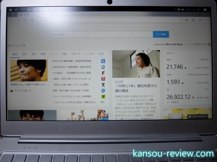「ノートPC EZbook X4/Jumper」レビュー ~セカンドPCに最適なコスパ最強ノートPC~