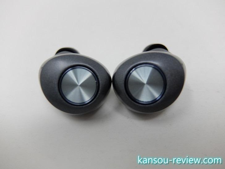 「Bluetoothヘッドセット/Funitte」レビュー ~全ての面で使いやすい~