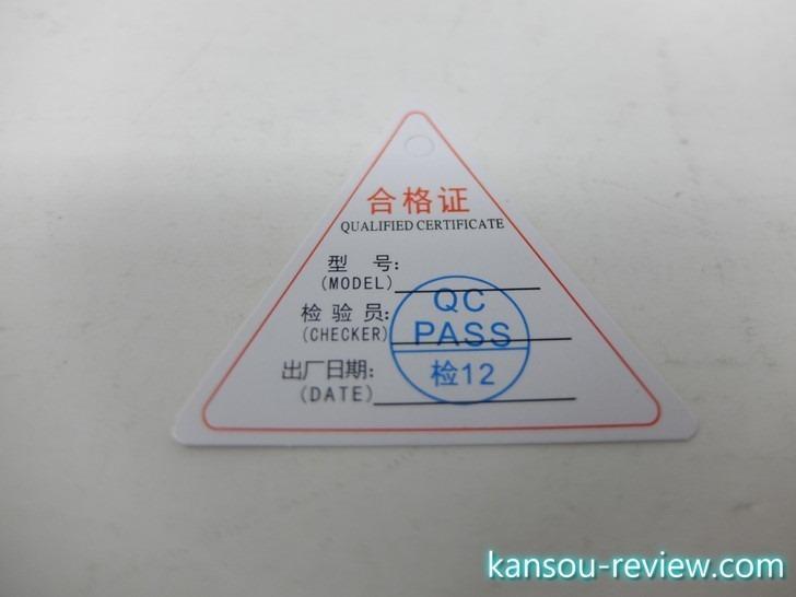 E9FDD02C