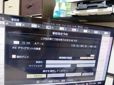 FFA6387E