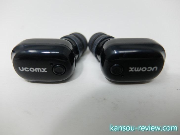 「Bluetoothヘッドセット U6H Pro/Ucomx」レビュー ~極小ヘッドセットで耳の穴にスッポリ~