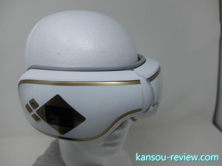 「アイマッサージャー EYEMASSAGER-01/Galopar」レビュー ~多機能なアイマッサージャー~