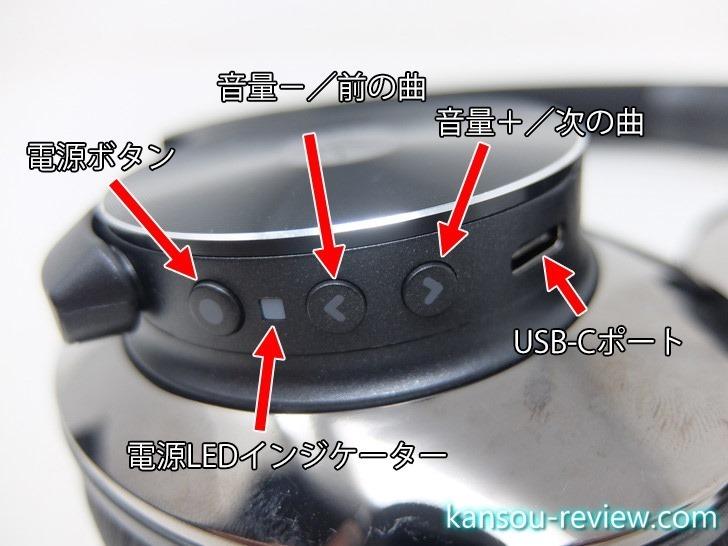 DSCF3600