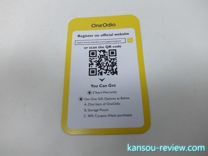 DSCF3625