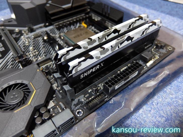 「8年ぶりのパソコン自作をRyzen 7で敢行」レポート5 ~G.Skill DDR4メモリ DDR4-3600 32GBKit(16GB×2枚組)~