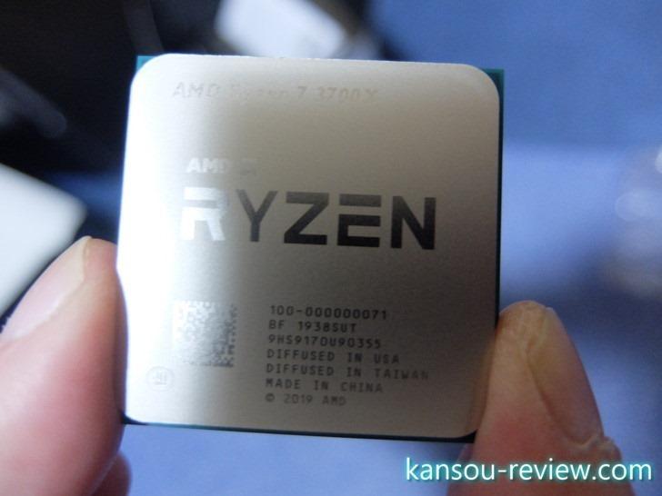 「8年ぶりのパソコン自作をRyzen 7で敢行」レポート2 ~Ryzen 7 3700X + 虎徹 MarkⅡ~
