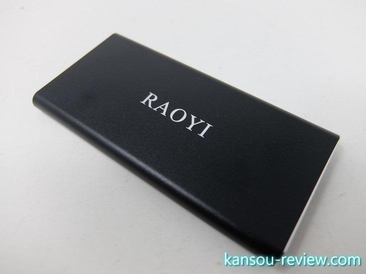 「外付けSSD X1pro-Black-500G-RY-JP/RAOYI」レビュー ~超小型軽量外付けSSD~
