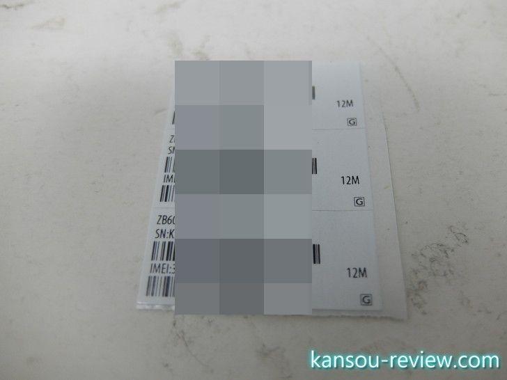 E5686DF4