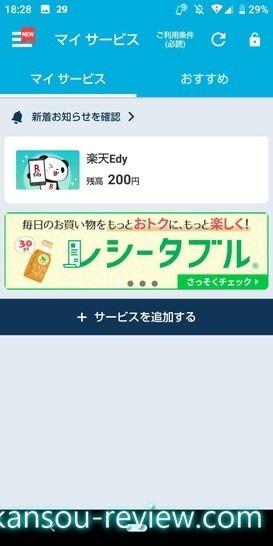 7EC9F599
