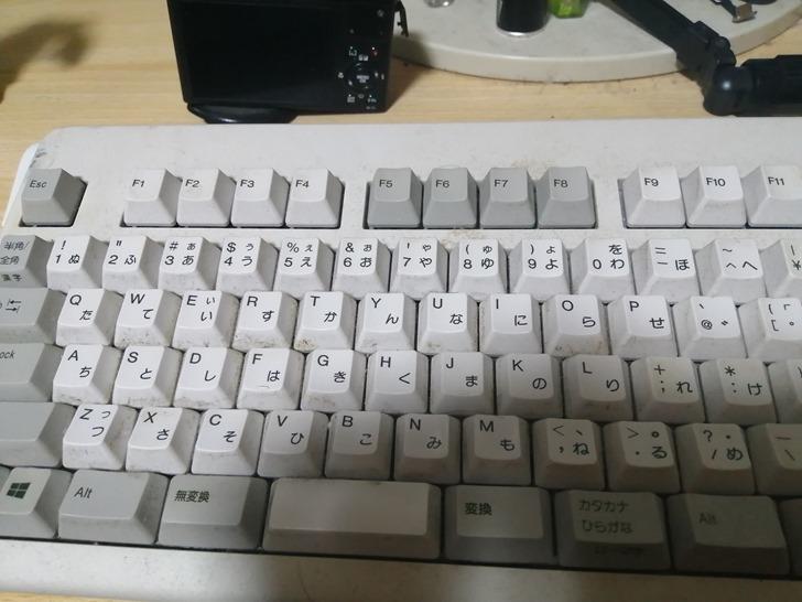 C9866C3E
