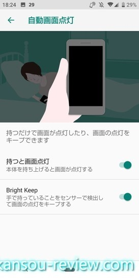 Screenshot_20200127-182447