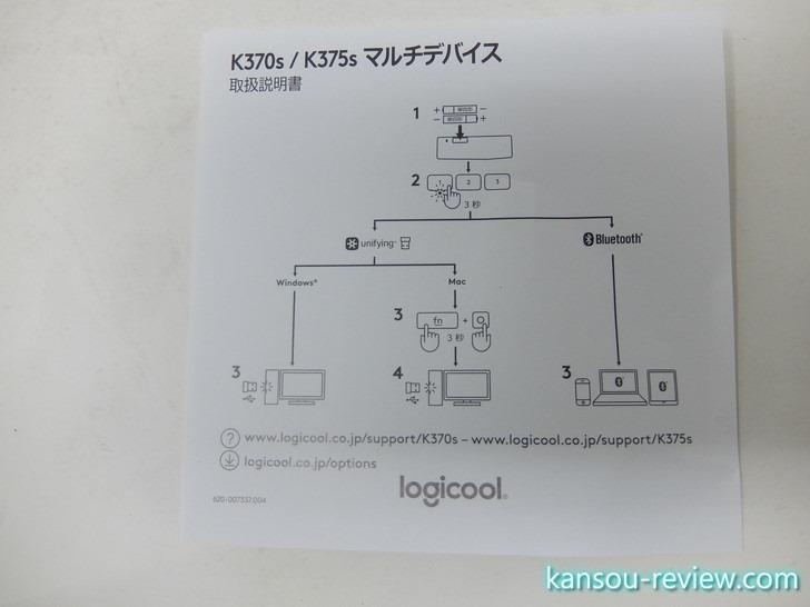 26F3595B