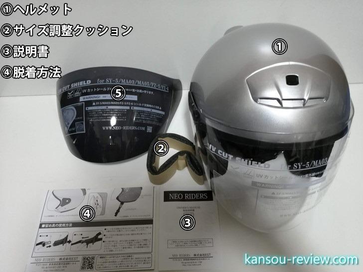 5A016F7D