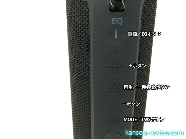 E08C65B9
