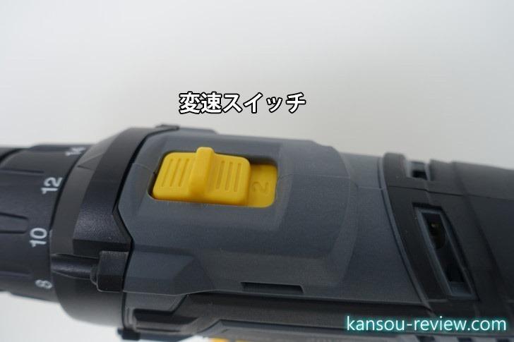 3C7A2590