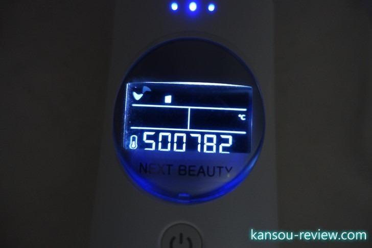 6C4295AB