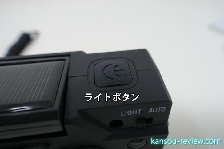 E5168005