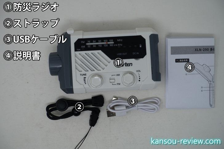 C2A64231