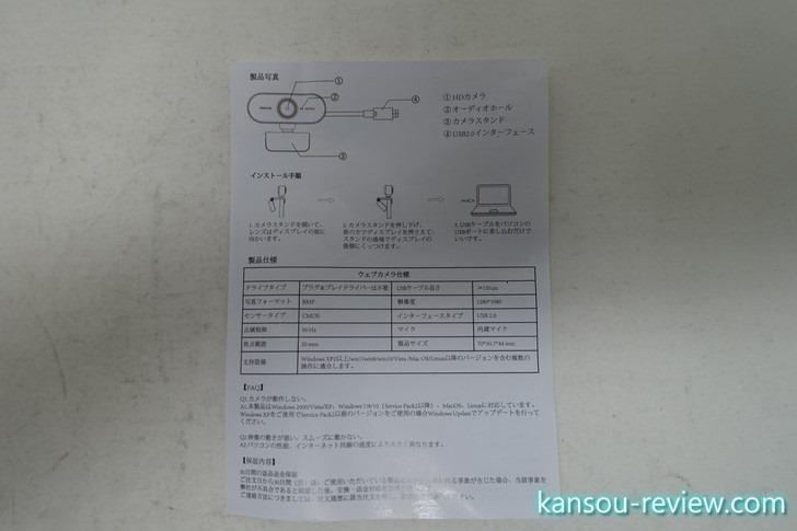 C4B1CE33