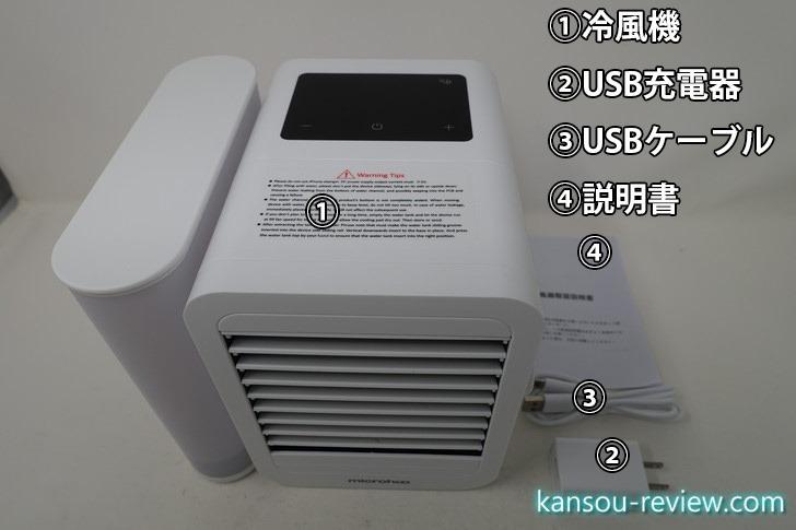 FBA46AE5